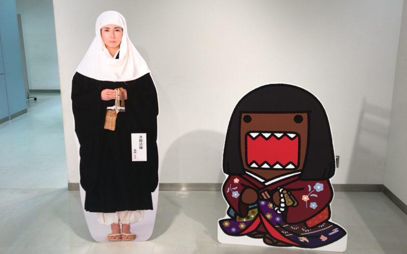 大河ドラマ「おんな城主 直虎」メイキング写真館にあった柴咲コウさんとどーもくんのフォトスポット