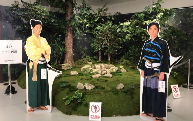 大河ドラマ「おんな城主 直虎」の世界展に展示していた井戸のセット