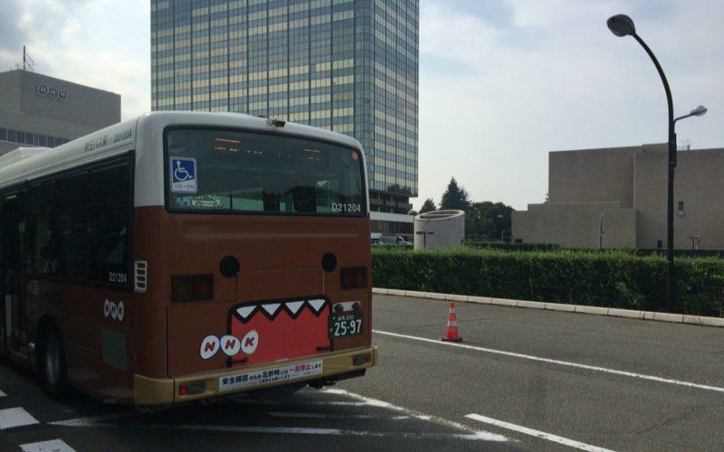 NHKスタジオパーク行きのドーモくんバス