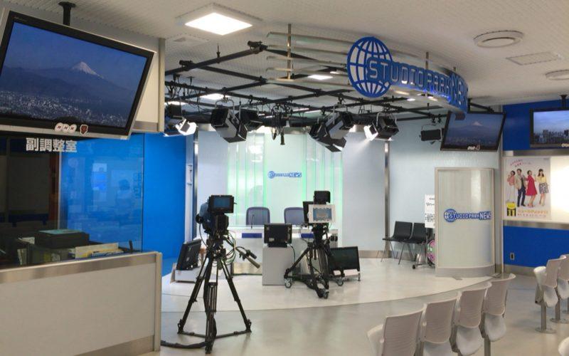 NHKスタジオパークにあるスタジオパークニュースのスタジオ内