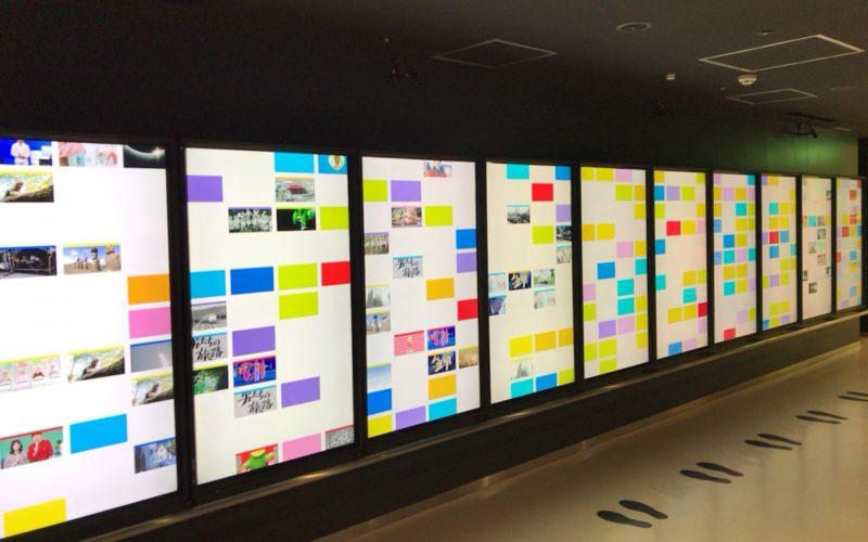 NHKスタジオパークにあるメディアウォール
