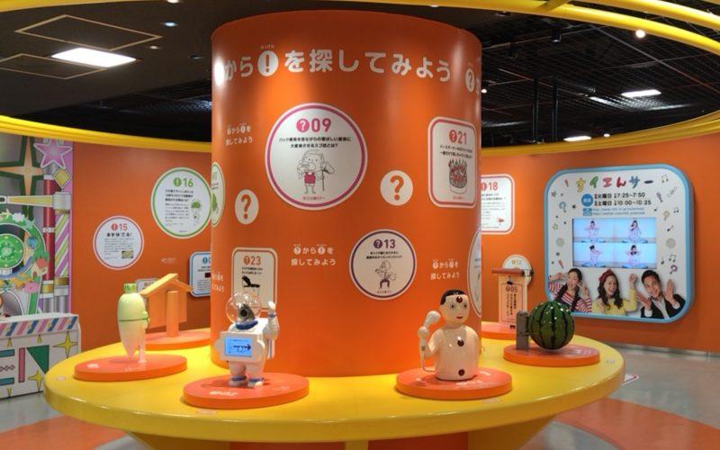 NHKスタジオパークにあるはてなルームのコーナー