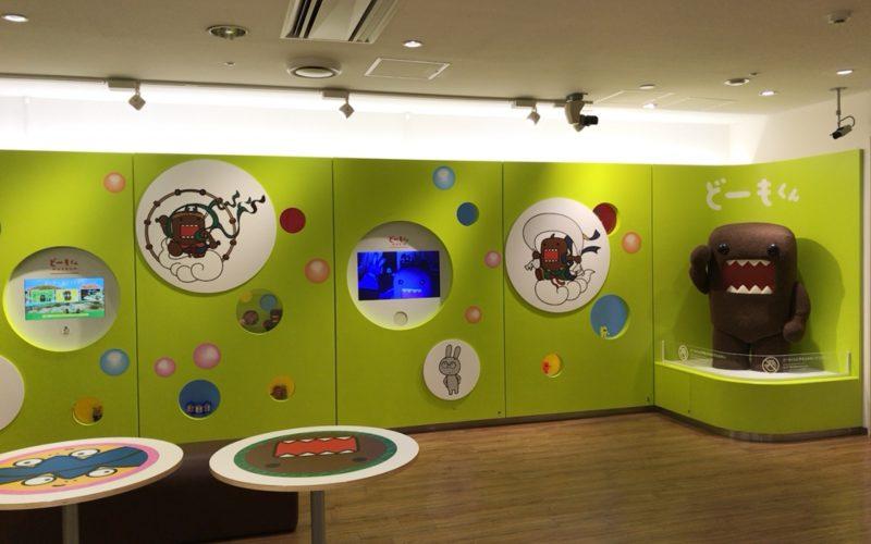 NHKスタジオパークにあるどーもくんスクエア