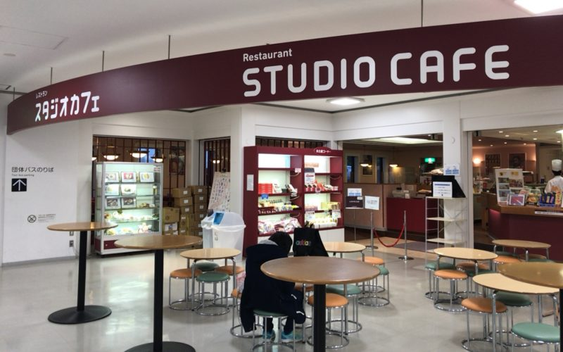 NHKスタジオパークにあるスタジオカフェ