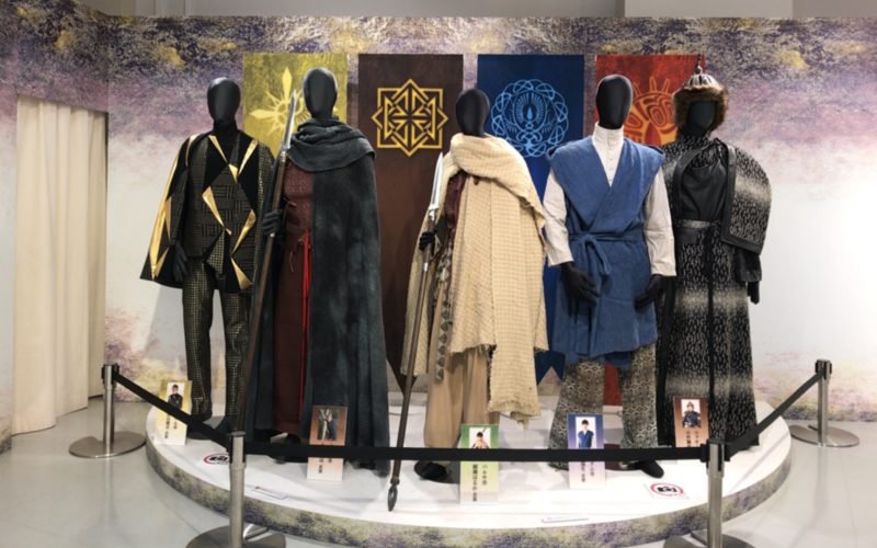 NHKスタジオパークのイベントホールで開催されている体感!バーチャル映像~番組の舞台裏へようこそ~に展示されている大河ファンタジー「精霊の守り人」の衣装