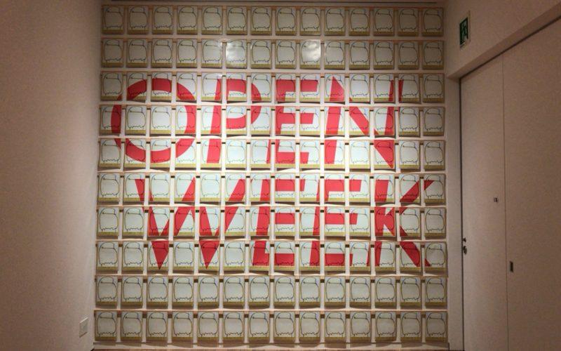 東京ステーションギャラリーで開催したオープン・ウィーク ひらかれた美術の9日間の入口にあった展示