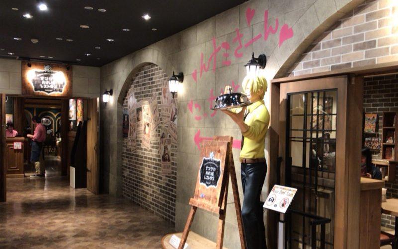 東京タワーのフットタウン1Fにあるサンジの立像とサンジのおれ様レストランの入口