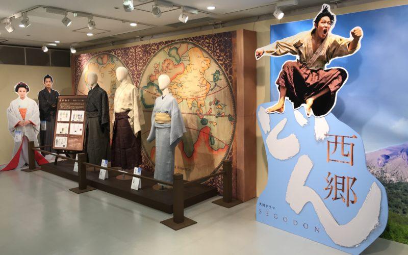 NHKスタジオパークで開催した大河ドラマ「西郷どん」展の会場内