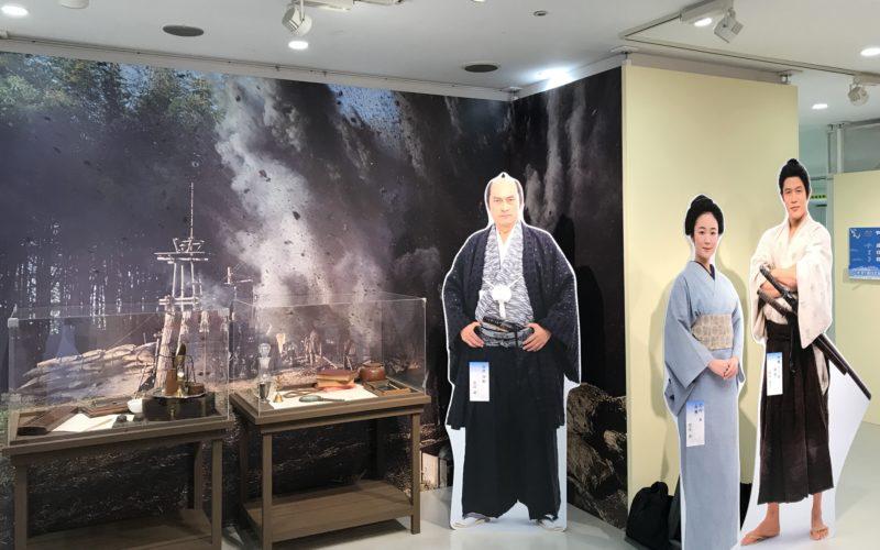 NHKスタジオパークで開催した大河ドラマ「西郷どん」展に展示していた等身大パネルと小道具