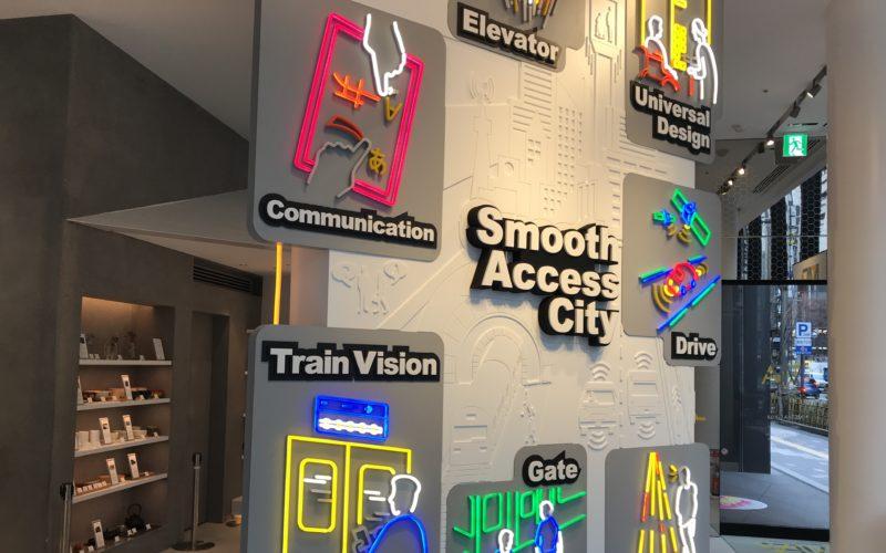 東急プラザ銀座1〜3Fのメトアギンザで開催している「Smooth Access City 都市の未来へ、行ってみよう」の1Fに展示しているウェルカムネオンマップ