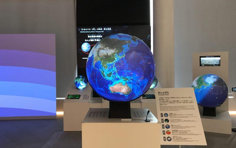 東急プラザ銀座のメトアギンザで開催したイベント「Space Challenge in Ginza」に展示していた触れる地球