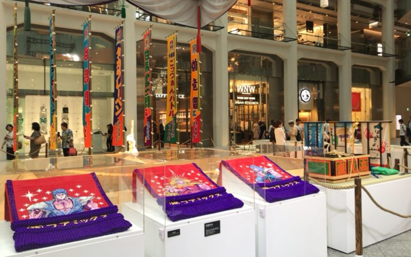 KITTE 1Fのアトリウムで開催された大すもう展に展示されていた化粧まわし