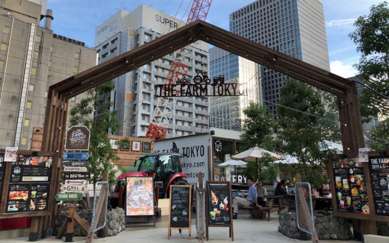 東京駅八重洲口にあるTHE FARM TOKYOの入口