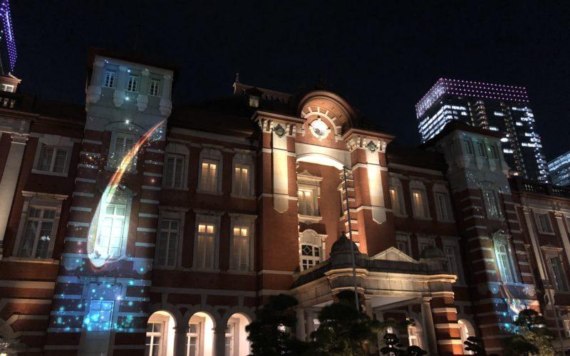 「東京ミチテラス」で東京駅の駅舎に投映した映像