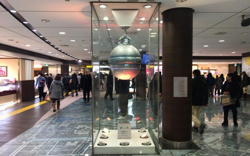 東京駅のグランスタB1Fの銀の鈴
