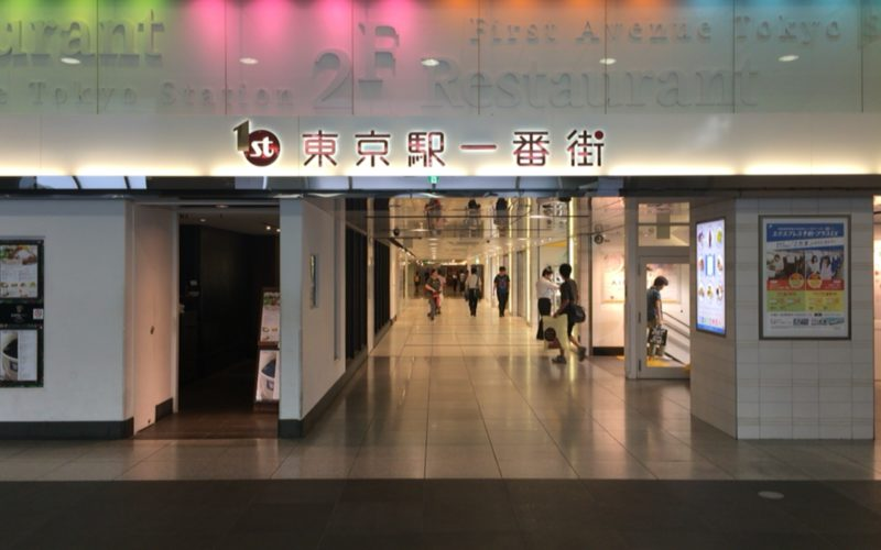 東京駅のエキソトにある東京駅一番街のエントランス