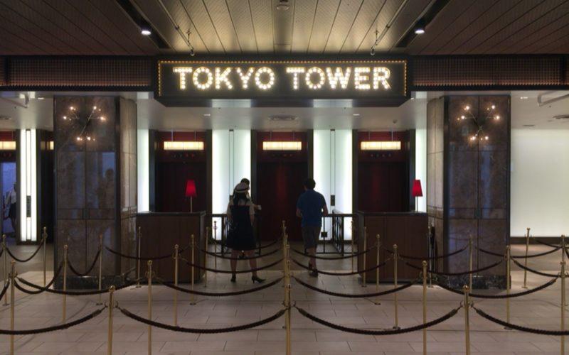 東京タワー1Fのエントランスホールにあるエレベーター乗り場
