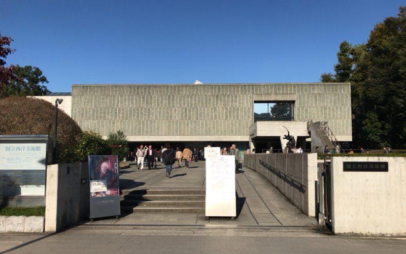 国立西洋美術館の正面入口