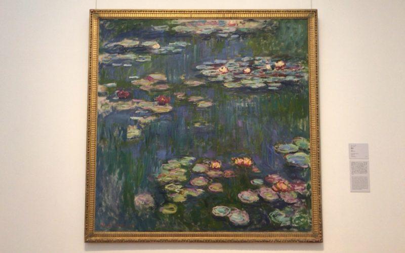 国立西洋美術館に展示されているクロード・モネの睡蓮