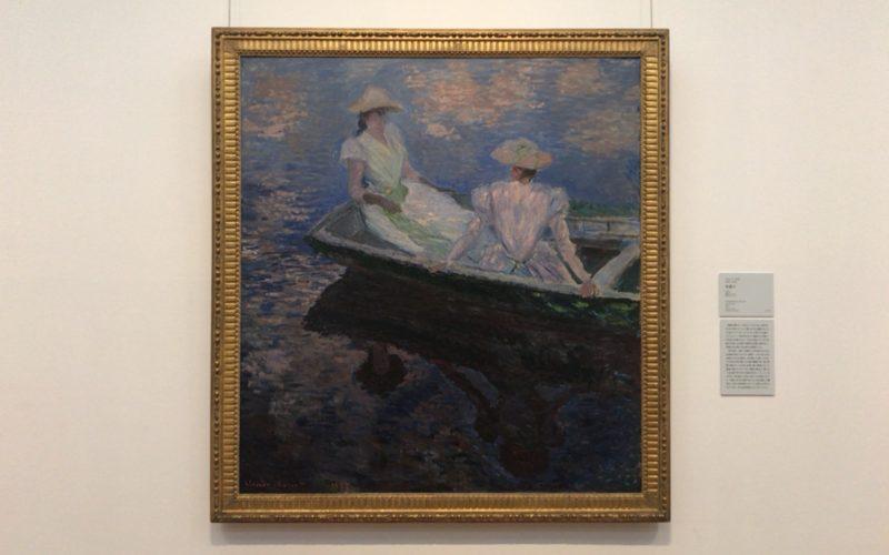 国立西洋美術館に展示されているクロード・モネの舟遊び