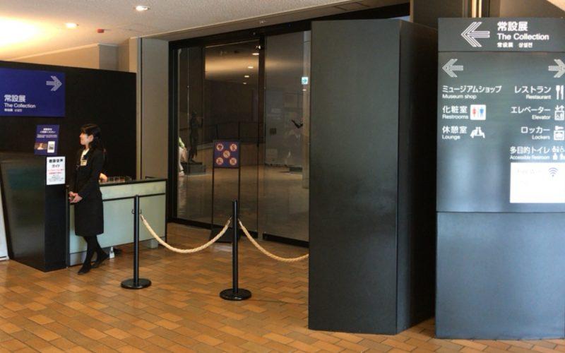 国立西洋美術館の常設展入口