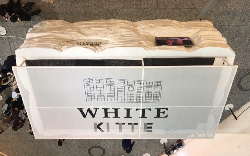 KITTE丸の内1Fのアトリウムにあったホワイト ブレス シアター