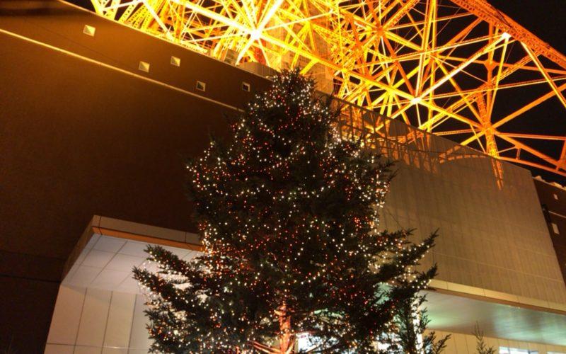 東京タワーの正面玄関前で開催されている「東京タワーウィンターファンタジー オレンジ・イルミネーション」のクリスマスツリー