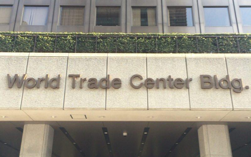世界貿易センタービルディングの建物