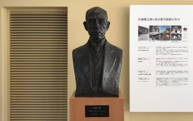 佐藤慶太郎記念アートラウンジ内にある佐藤慶太郎像
