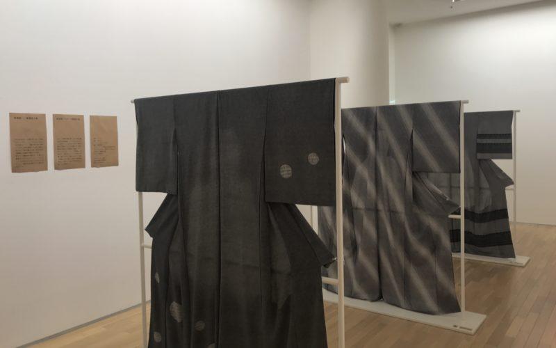 ジャイルで開催した「亜空間として形成する伊勢型紙・江戸小紋の世界」の展示作品