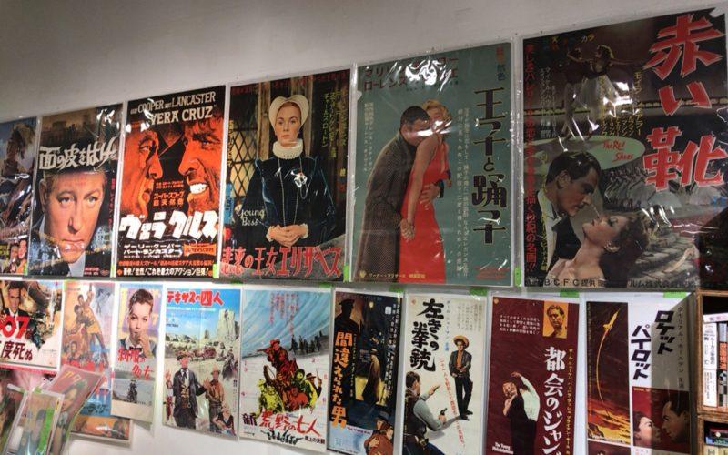 西武ギャラリーで開催した催事「三省堂書店 古本まつり」に展示していた映画ポスター