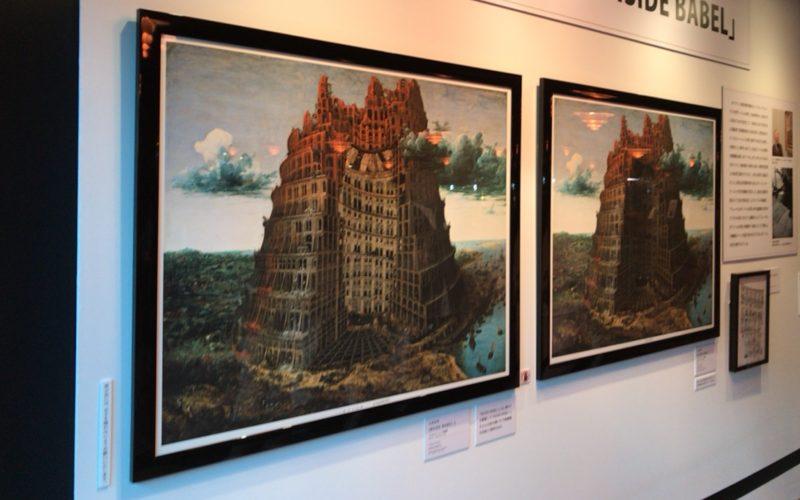 東京都美術館の企画展示室前に展示していた大友克洋さんの作品「インサイド バベル」