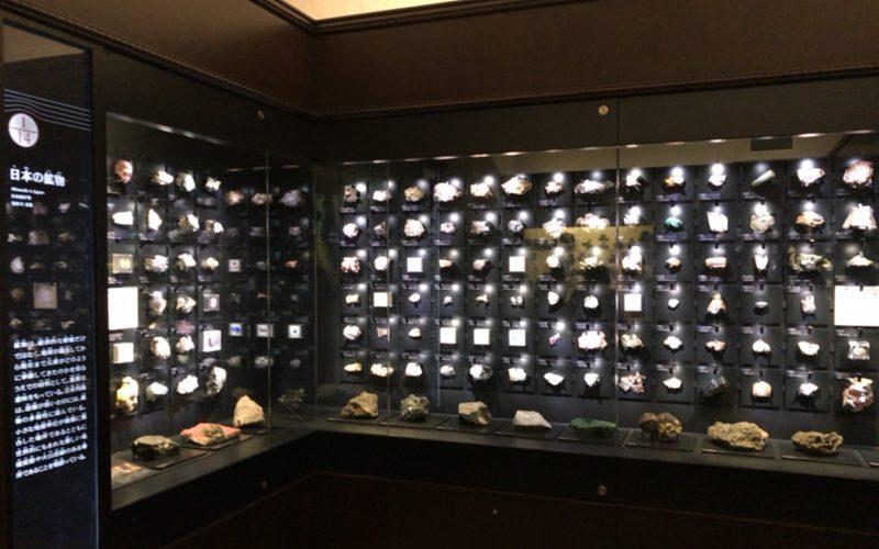 国立科学博物館の日本館3Fに展示している鉱物コレクション