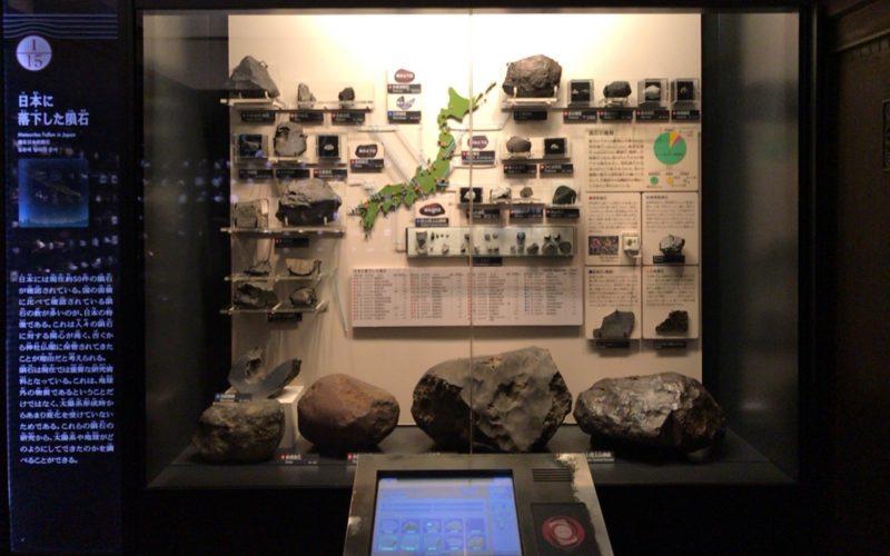 国立科学博物館の日本館3Fに展示している日本に落下した隕石