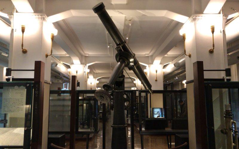 国立科学博物館の日本館1F南に展示しているトロートン天体望遠鏡