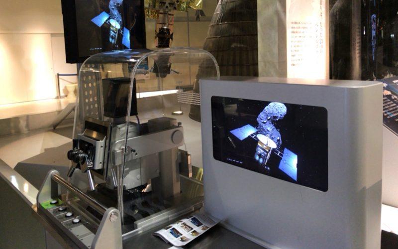 国立科学博物館の地球館2Fにある小惑星イトカワの微粒子を見学できるコーナー