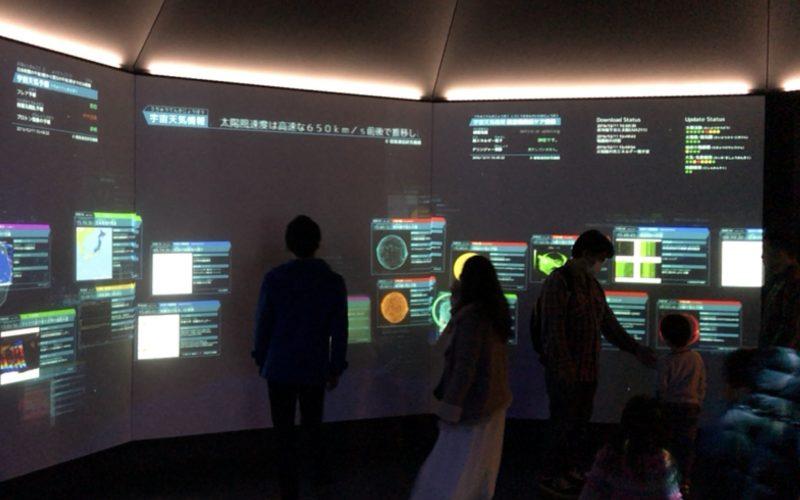 国立科学博物館の地球館2Fにある観測ステーション