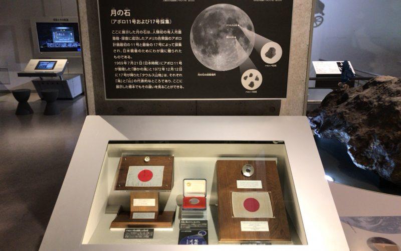 国立科学博物館の地球館B3Fに展示している月の石