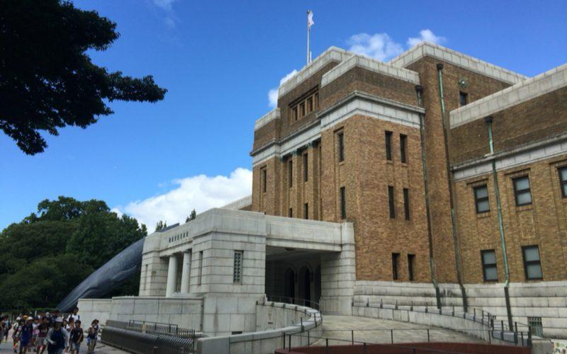国立科学博物館上野本館の外観