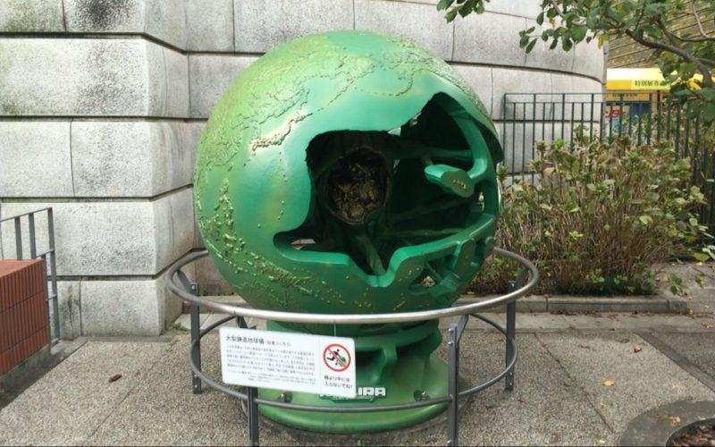 国立科学博物館の屋外にある鋳造の地球儀と知恵ふくろう