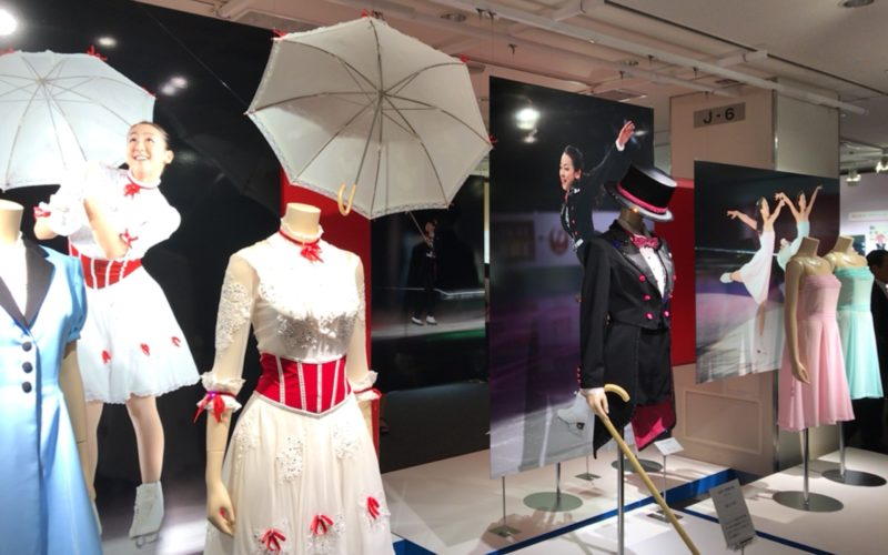 日本橋高島屋 8Fのホールで開催した「美しき氷上の妖精 浅田真央展」に展示していた衣装
