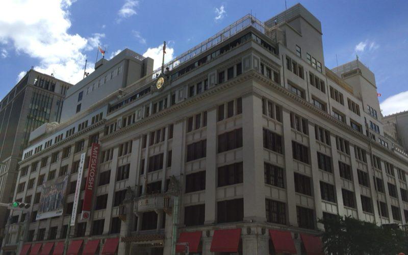 中央通りの向かいから見た日本橋三越本館