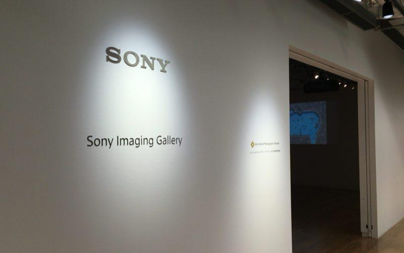 銀座プレイス6Fにあるソニーイメージングギャラリーの入口