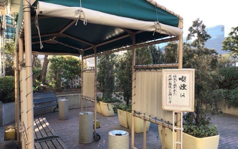 日本橋高島屋 屋上の喫煙所
