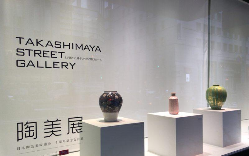 日本橋高島屋の正面ウインドーに展示していたタカシマヤ ストリートギャラリー