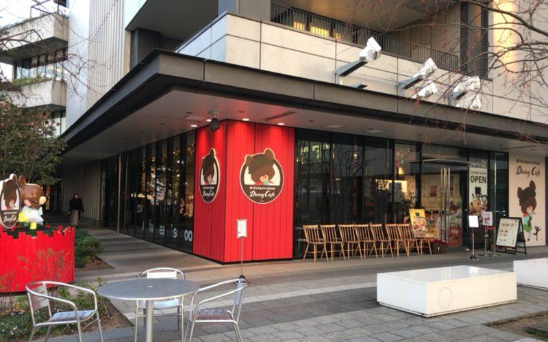 東京ソラマチ4Fに期間限定でオープンしている「くまのがっこう ダイニングカフェ」の外観