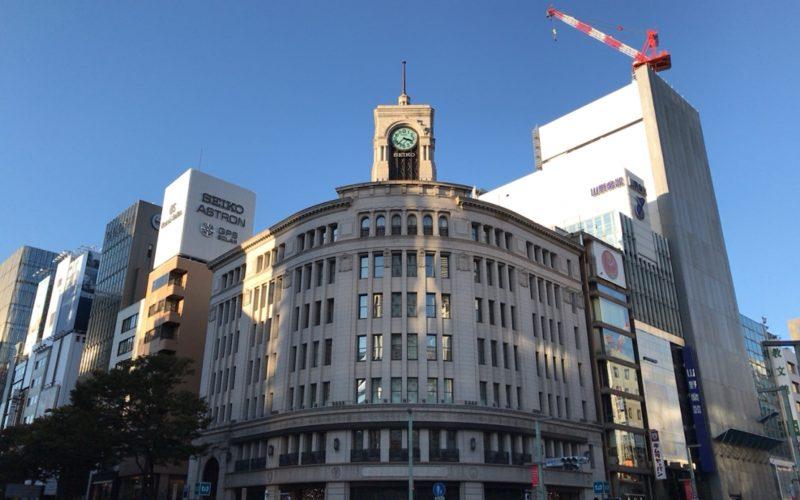 銀座4丁目交差点から見た銀座和光の時計塔