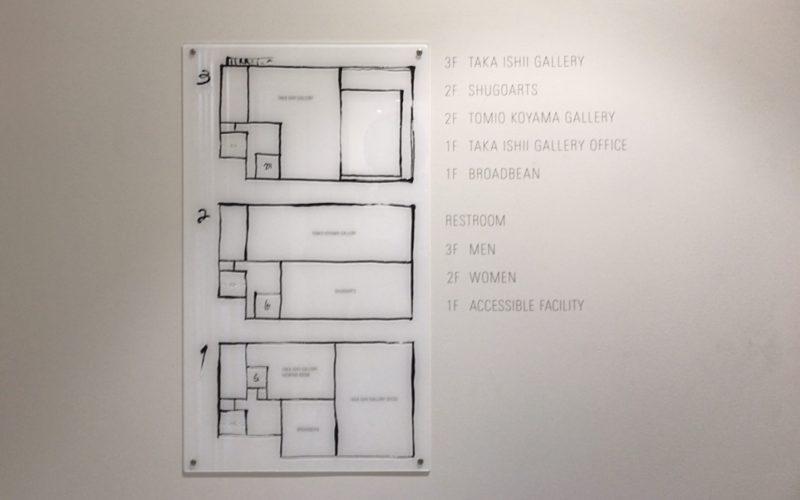 コンプレックス665 1Fのエレベーター前にあるフロアマップ