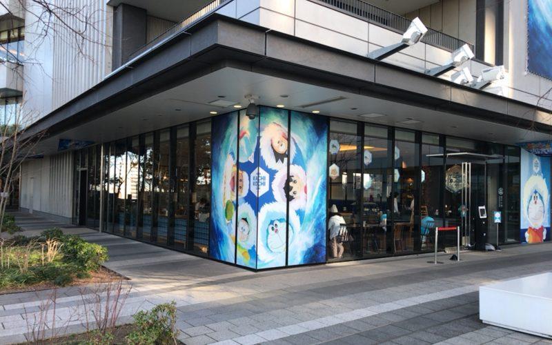 東京ソラマチ4Fに期間限定でオープンしたドラえもん KACHI KOCHI カフェ