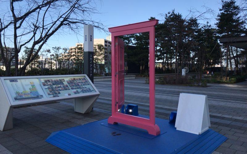 東京ソラマチ4Fのスカイアリーナに設置されていたどこでもドアのフォトスポット